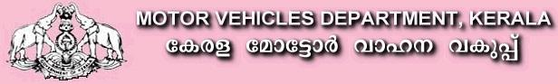 Kerala motor vehicle department for Motor vehicle services division